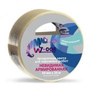 Лента армированная W-Con прозрачная супер-клейкая 50 мм 20 м
